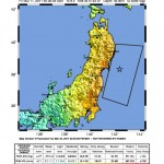 Japan Earthquake 2011: 9.0